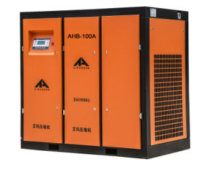 (75KW/100HP) Screw Air Compressor pictures & photos