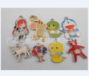 Wheel Shape Keychain, Custom Metal Key Ring (GZHY-KA-013) pictures & photos