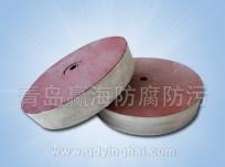 Disc Aluminum Alloy Sacrificial Anode pictures & photos