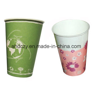 Eco-Friendly Material 12oz Coffee Cups UK pictures & photos