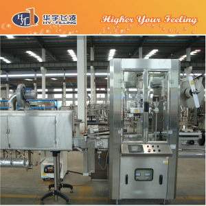 Hy- Filling OPP Labeler Machine pictures & photos