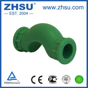 PPR Pipe Fitting Short Type Bend Pipe