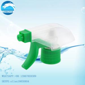 Garden Trigger Sprayer Water Tigger Sprayer 28/400 28/410 pictures & photos