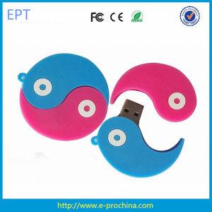 Customized Shape PVC USB Pendrive (EG640) pictures & photos