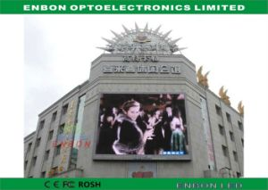 Wireless Control P16 Full Color Outdoor LED Advertising Board (curved-sign-display) pictures & photos