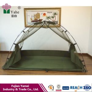 Folding Military Mosquito Net pictures & photos