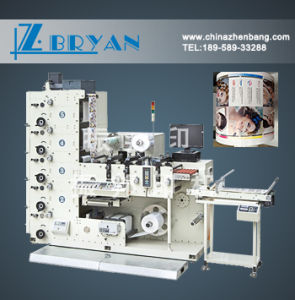320 Paper Cup Printing Machine with Engrave Knife for Die Cutting pictures & photos