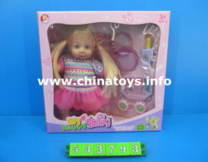 Cheap Toys for Girl Stuffed Baby Toy Doll (533793) pictures & photos