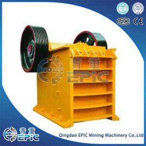 Small Rock Jaw Stone Crusher/Mining Machine (PE250*1200)