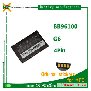 Cheap Portable Mobile Phone Battery for HTC G6 pictures & photos