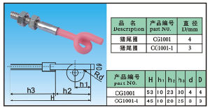 Ceramic Snail Guide with Screw (ceramic guide) Pigtail Ceramic Guide pictures & photos