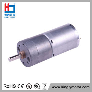 DC Gear Box Gear Motor 12V 25mm for Vending Machine pictures & photos