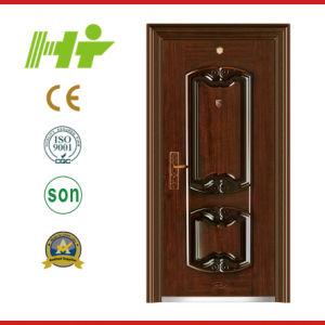 Steel Security Door (HT-81)