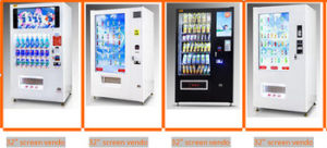 Automat Business Service Machine, Comestics Vending Machine pictures & photos