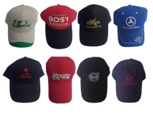 Cheap Price Fast Delivery White Color Printed Promotional Cap pictures & photos