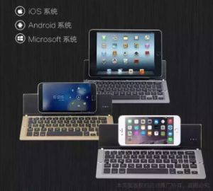 Foldable Portable Bluetooth Keyboard pictures & photos