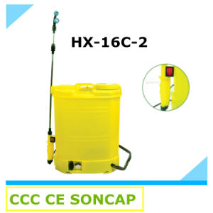 Double Switch Electrice Agricultural Knapsack Power Sprayer for Farm and Graden (HX-16C-2) pictures & photos