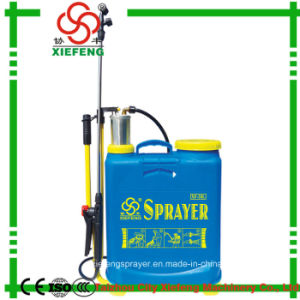 Knapsack Sprayer (XF-20A1) pictures & photos