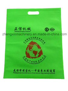 Shooping Bag Non Woven Bag Making Machine Price Zxl-B700 pictures & photos