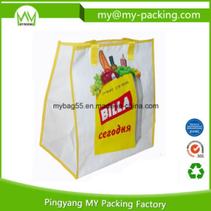 Gravure Print OPP Lamination Shopping Supermarket Promotional Bag pictures & photos
