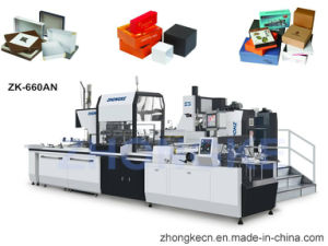 Gourmet Food Box Machine Supplier in China (approved CE) pictures & photos