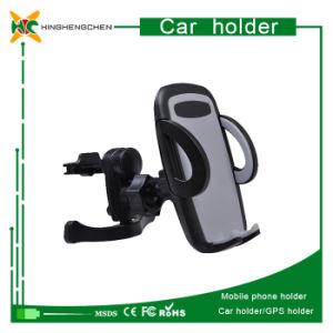 Wholesale Big Air Vent Stents Magnet Car Phone Holder pictures & photos