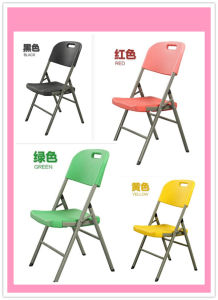 Metal Plastic Folding Banquet Chair
