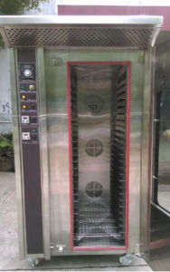 Ykz-12 Commercial Stainless Steel Convection Oven Bakery Equipment with Ce pictures & photos