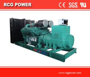 21125kVA/900kw Generator Set Powered by Cummins Engine (R-CC1125)