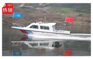 6.5 Meters Cabin Patrol Fiberglass Boat pictures & photos