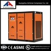 55kw 75HP Oil-Injected Screw Air Compressor with Ce Mark pictures & photos