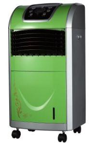 2017 New Arrival Portable Evaporative Air Cooler pictures & photos