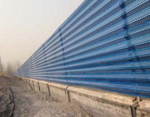 Wind Dust Fence Wind Proof Screen