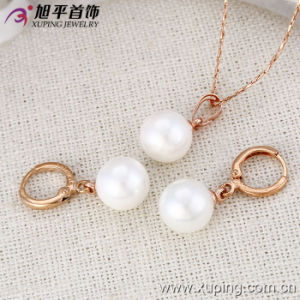 High Quality Rose Gold Color Pearl Jewelry Set (62828) pictures & photos
