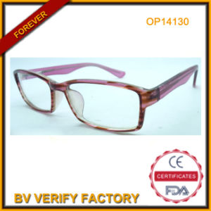 New Cp Injection Optical Frames China Manufacurer Op14130 pictures & photos
