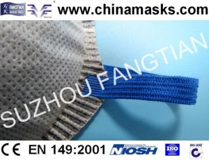 Non-Woven Face Mask Disposabele Dust Mask Ffp Respirator pictures & photos
