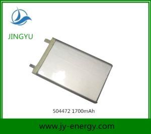 504472 1700mAh Li-Polymer Battery Warm Clothing