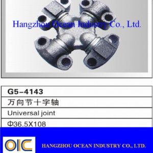 G5-4143 Universal Joint pictures & photos