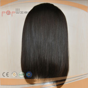 Human Virgin Hair Scalp Top Wig (PPG-l-0632) pictures & photos