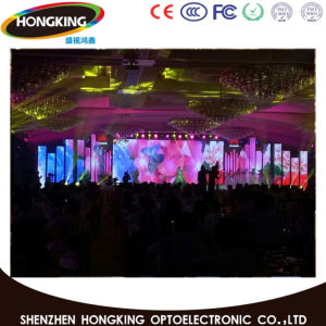 3840Hz Refresh Rate Superior Quality P3.91 LED Screen pictures & photos