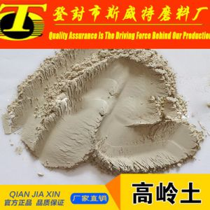 China Fire Clay Powder Kaolin in Refractory for Ceramic pictures & photos