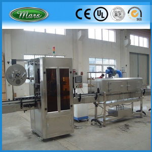 Automatic Sleeve Shrink Labeling Machine (SL-150) pictures & photos