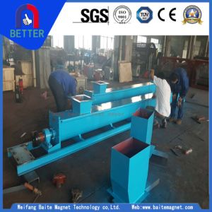 Ls Spiral Screw Conveyor Used in Mine Industry with Mining Equipment pictures & photos
