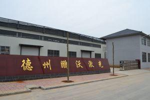 Fiber Laser Cutter Machine Supplier in China pictures & photos