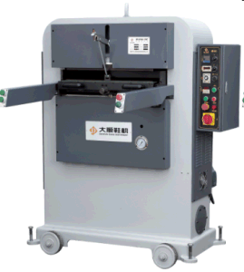 Full-Automatic Perforating & Embossing Machine for Shoe pictures & photos
