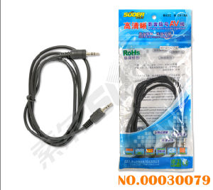 3.5mm Stereo Video Signal Cable AV Cable (AV-412A-1.5m-white) pictures & photos