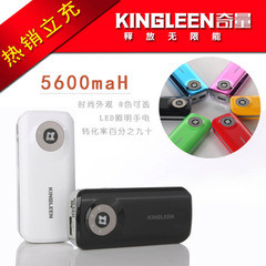 Universal Power Bank 5200mAh for iPhone and All Smartphones Ql-348 pictures & photos