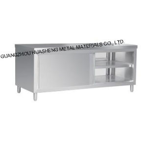 Modern Cabinet for Kitchen (HS-047) pictures & photos