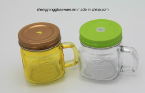 Mini Spray Colors Glass Cup /Juice Cup /Mug with Metal Lid pictures & photos