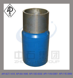 API PDC Drillable Casing Float Collar pictures & photos
